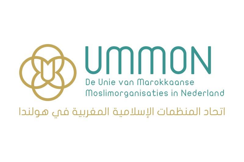 Ummon logo laten ontwerpen in Utrecht bij Nourmedia